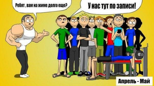 Семинар по КРЖ (классический русский жим)